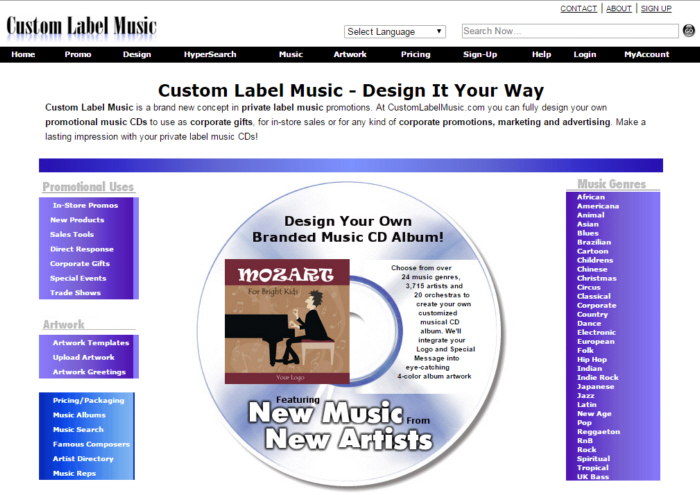 Custom Label Music - Great for easily creating promotional CDs