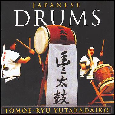 Tomoe-Ryu Yutakadaiko
