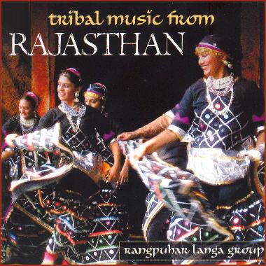 Rangapuhar Langa Group