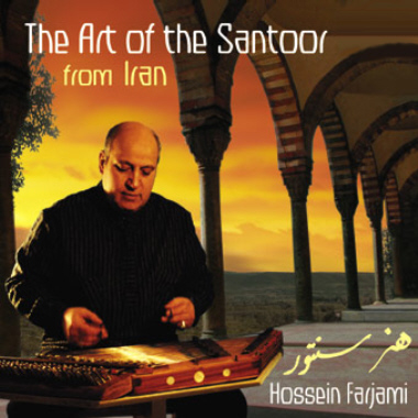 Hossein Farjami