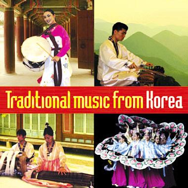 Chung Woong Ensemble