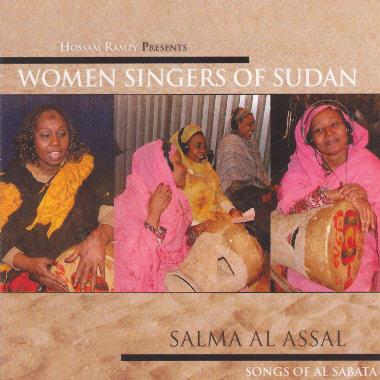 Salma Al Assal