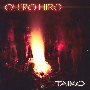 Ohiro Hiro