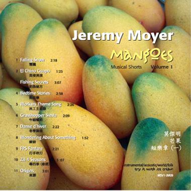 Jeremy Moyer