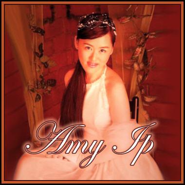 Amy Ip
