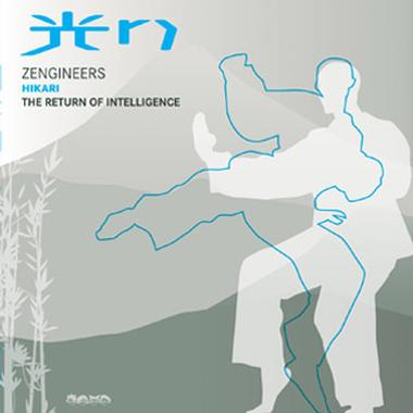 Zengineers