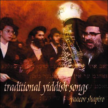 Yaacov Shapiro