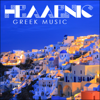 Hellenic Band