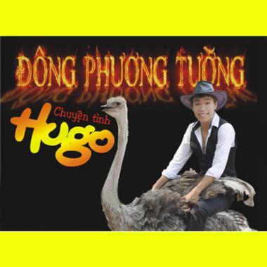 Dong Phuong Tuong