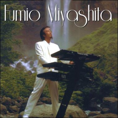 Fumio Myashita