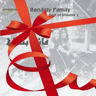 Bendaly Family