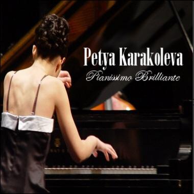 Petya Karakoleva