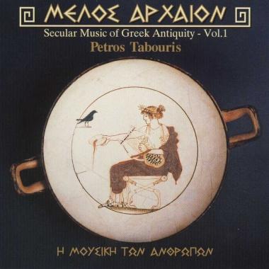 Petros Tabouris