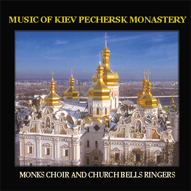 Music of the Kiev-Pechersk Monastery