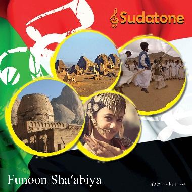 Funoon Sha'abiya