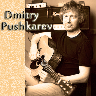 Dmitry Pushkarev