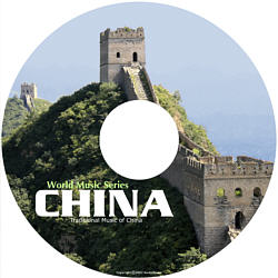 World Music Series - China