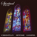 gospel music, spiritual music, christian rock music, contemporary christian rock music, choir music, Gregorian chants, cantus