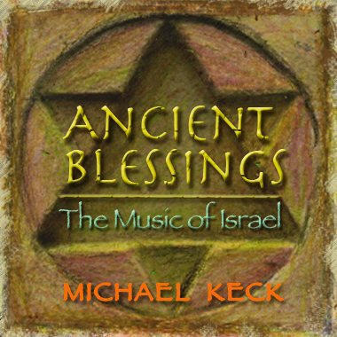 Ancient Blessings