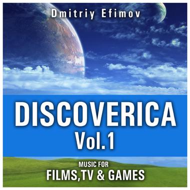 Discoverica Vol.1