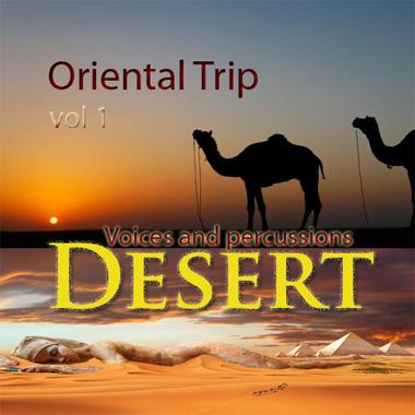 Desert Vol1